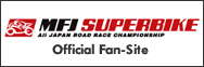 MFJ SUPERBIKE Official Fan-Site
